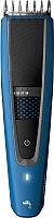 Машинка для стрижки волос Philips HC5612/15 -