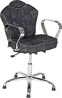 Кресло парикмахерское Kuasit Ku 210 (черный) -