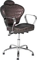 Кресло парикмахерское Kuasit Ku 230/h (коричневый) -