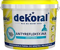 Краска Dekoral Полинак Плюс (5л, снежно-белый) -