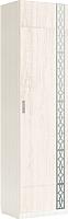 Шкаф-пенал МСТ. Мебель Белла №8 (рамух белый) -