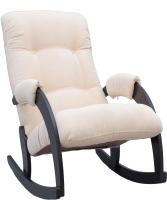 Кресло-качалка Импэкс Комфорт 67 (венге/verona vanilla) -