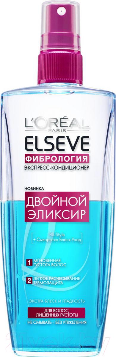 Купить Кондиционер-спрей для волос L'Oreal Paris, Elseve Двухфазный эликсир фибрология (200мл), Франция, Фибрология (Elseve)