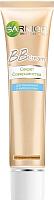 BB-крем Garnier Секрет Совершенства для смешанной и жирной кожи (40мл, натурально-бежевый) -