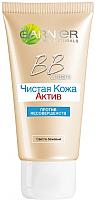 BB-крем Garnier Чистая кожа Актив против несовершенств 5 в 1 (50мл, светло-бежевый) -