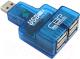 USB-хаб CBR CH-125 (синий) -