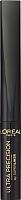 Подводка для глаз жидкая L'Oreal Paris Super Liner Ultra Precision 01 (черный) -