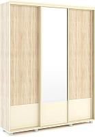 Шкаф МСТ. Мебель Оливия №23 (176.5x40) -