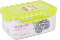 Контейнер Oursson CP1503S/GA -