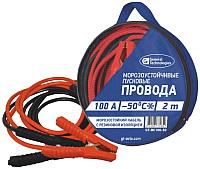 Стартовые провода General Technologies 043983 -