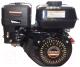 Двигатель бензиновый Hwasdan H210 (Q shaft) -
