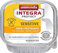 Корм для собак Animonda Integra Protect Sensitive c курицей и пастернаком / 86538 (150г) -