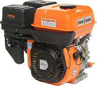 Двигатель бензиновый Hwasdan H210 (S shaft) -