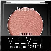 Румяна Belor Design Velvet Touch тон 101 -