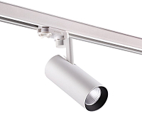 Трековый светильник Novotech Helix 358253 -