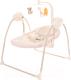 Качели для новорожденных Pituso Marbella Beige / TY-008 (бежевый/круги) -