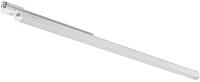 Трековый светильник Novotech Iter 358171 -