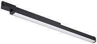 Трековый светильник Novotech Iter 358168 -