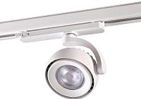 Трековый светильник Novotech Curl 358167 -