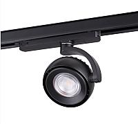 Трековый светильник Novotech Curl 358166 -