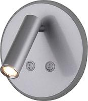 Спот Elektrostandard Tera LED MRL LED 1014 (серебристый) -