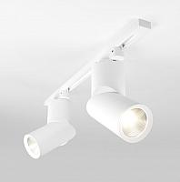 Трековый светильник Elektrostandard Corner 15W 4200K LTB33 (белый) -