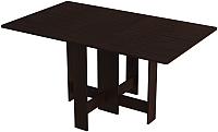 Обеденный стол Сакура Орбита (венге) -