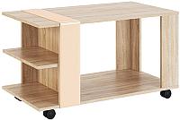 Журнальный столик МСТ. Мебель Виктория 1 (дуб сонома/слоновая кость) -