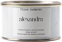 Свеча FlameMoscow Alexandra / WM006 (250мл) -