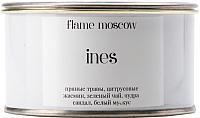 Свеча FlameMoscow Ines / WM015 (250мл) -
