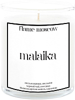Свеча FlameMoscow Malaika / GL002 (310мл) -