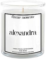 Свеча FlameMoscow Alexandra / GL006 (310мл) -