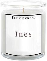 Свеча FlameMoscow Ines / GL015 (310мл) -