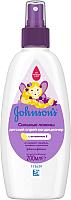 Спрей детский для волос Johnson's Baby Сильные локоны (200мл) -