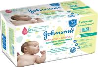 Влажные салфетки детские Johnson's Baby Нежность хлопка (112шт) -