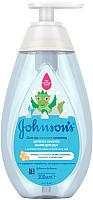 Мыло детское Johnson's Baby Для маленьких непосед (300мл) -