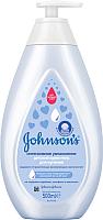 Гель для душа детский Johnson's Baby Интенсивное увлажнение (500мл) -