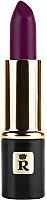 Помада для губ Relouis Premium Gold тон 314 -