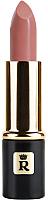 Помада для губ Relouis Premium Gold тон 372 -