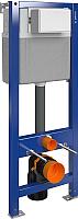 Инсталляция для унитаза Cersanit Aqua 40 P-IN-MZ-AQ40-QF -