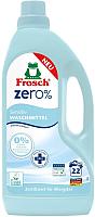 Гель для стирки Frosch Zero Sensitiv (1.5л) -