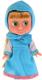Кукла Карапуз Маша 3 стиха и песенка / 83030BD -