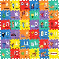 Коврик-пазл Играем вместе Три кота / FS-ABC-3CATS -