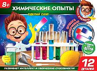 Набор для опытов Играем вместе Школа ученого. Химические опыты / TXH-134-R -