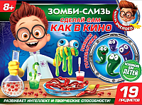 Набор для создания слайма Играем вместе Школа ученого. Зомби слизь / TXMR-010-R -