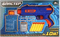Бластер Играем вместе B1365041-R (с мягкими и гелевыми пулями) -