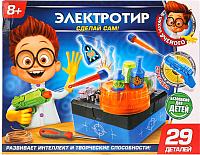 Набор для опытов Играем вместе Школа ученого. Электротир / AMZ-38833-RU -