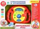 Развивающая игрушка Умка Обучающий руль 210 детских песен / B1463482-R -