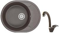 Мойка кухонная Granula GR-6301 + смеситель GR-4003 (эспрессо) -