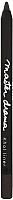 Карандаш для глаз Maybelline New York Master Drama (темно-серый) -
